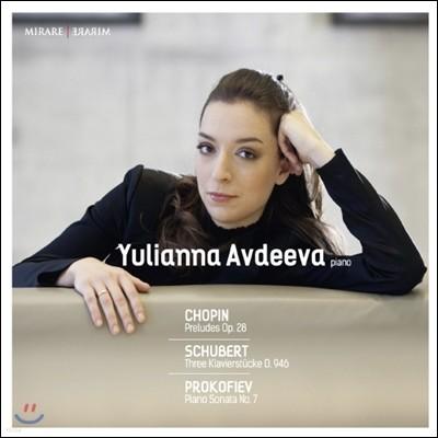 Yulianna Avdeeva 쇼팽 / 슈베르트 / 프로코피에프: 피아노 작품집 (Chopin / Schubert / Prokofiev: Piano Works) 율리아나 아브제예바