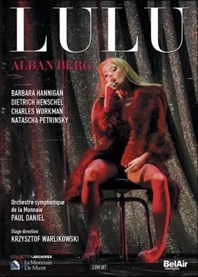 Barbara Hannigan / Paul Daniel 베르크: 룰루 (Alban Berg: Lulu)