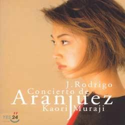 Kaori Muraji - Concierto de Aranjuez (아랑훼즈협주곡)