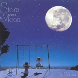 T-Square - Stars and the Moon