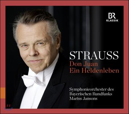 Leonard Slatkin 생상: 교향곡 3번 '오르간' (Saint-Saens: Symphony No.3 'Organ')