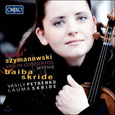 Baiba Skride 시마노프스키: 바이올린 협주곡, 신화 (Szymanowski: Violin Concerts No.1, No.2, Myths)