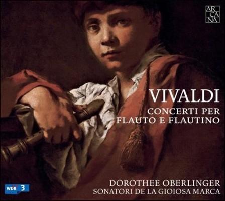 Dorothee Oberlinger 비발디: 리코더 협주곡 모음집 (Vivaldi: Recorder Concertos)
