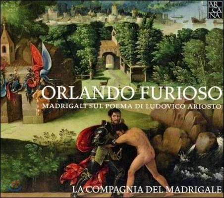 La Compagnia del Madrigale 광란의 오를란도 (Orlando Furioso: Madrigals On Ludovico Ariosto's Epic Poem)