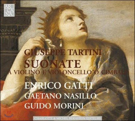 Enrico Gatti 타르티니: 바이올린 소나타 (Tartini: Sonatas for Violin, Cello and Cembalo)