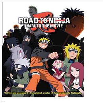 Road To Ninja: Naruto The Movie (극장판 나루토 질풍전: 로드 투 닌자)(지역코드1)(한글무자막)(DVD)
