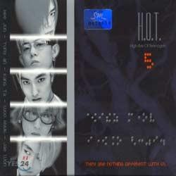 H.O.T. 5집 - Outside Castle