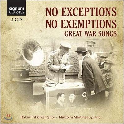 Robin Tritschler 1차 세계대전 추모 작품 모음집 (No Exceptions No Exemptions)