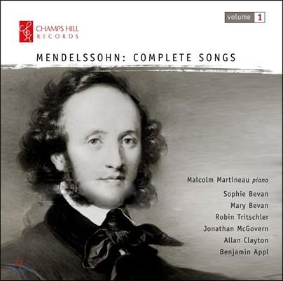 Sophie Bevan 멘델스존: 가곡 1집 (Mendelssohn: Complete Songs Vol. 1)