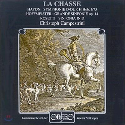Christoph Campestrini 사냥음악 모음 - 하이든 / 호프마이스터 / 로제티 (La Chasse - Haydn / Hoffmeister / Rosetti)