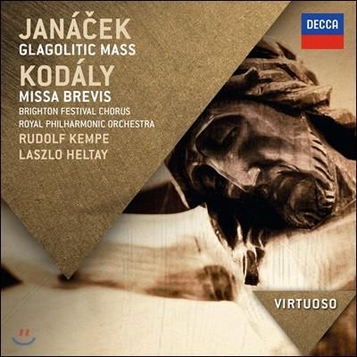 Rudolf Kempe 야나체크: 글라골스카야 미사 / 코다이: 미사 브레비스 (Janacek: Glagolitic Mass / Kodaly: Missa Brevis)