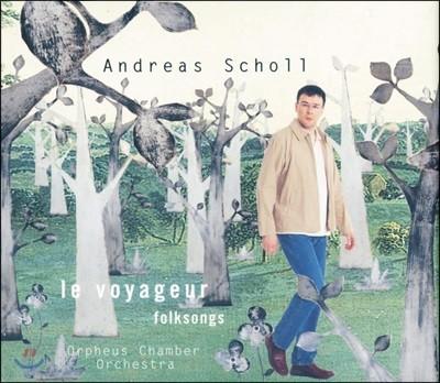 Andreas Scholl 안드레아스 숄 - 방황하는 영혼 (Wayfaring Stranger - Folksongs)