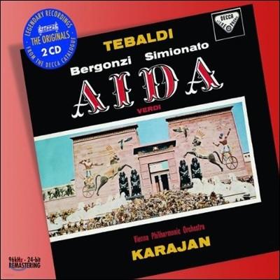 Renata Tebaldi / Herbert von Karajan 베르디: 아이다 (Verdi: Aida)