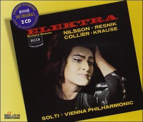 Birgit Nilsson / Georg Solti R. 슈트라우스: 엘렉트라 (S. Strauss: Elektra)