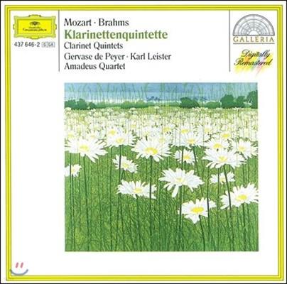 Karl Leister 모차르트 / 브람스: 클라리넷 5중주 (Mozart: Clarinet Quintet K.581 / Brahms: in b minor, Op.115) 칼 라이스터