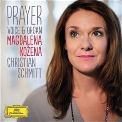 막달레나 코체나가 부르는 종교적 노래 [오르간 반주] (Magdalena Kozena Prayer: Voice & Organ)