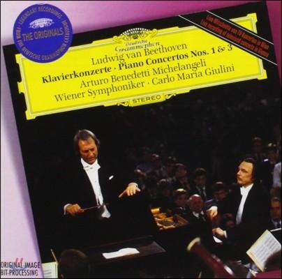 Arturo Benedetti Michelangeli 베토벤: 피아노 협주곡 1, 3번 (Beethoven: Piano Concertos Op.15, Op.37)