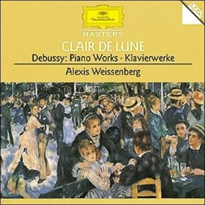 Alexis Weissenberg 드뷔시: '달빛' - 피아노 소품집 (Debussy: Clair de Lune - Piano Works)