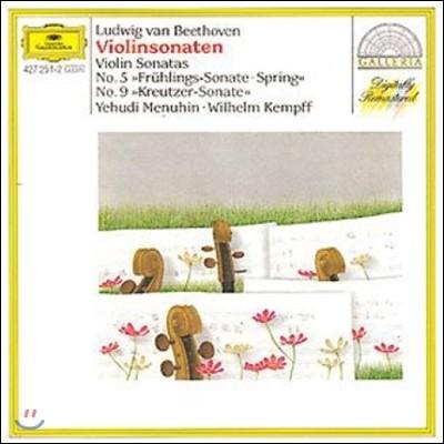 Yehudi Menuhin / Wilhelm Kempff 베토벤: 바이올린 소나타 '봄', '크로이처' (Beethoven: Violin Sonatas No.5 'Spring', No.9 'Kreutzer')