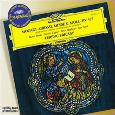 Ferenc Fricsay 모차르트: 대미사 c단조 / 하이든: 테 데움 (Mozart: Grosse Messe KV 427)