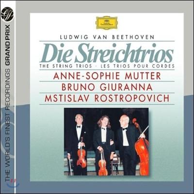Mstislav Rostropovich 베토벤: 현악 삼중주 (Beethoven: String Trios)