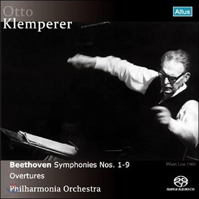 Otto Klemperer 베토벤: 교향곡 전곡집 (Beethoven: Sympgony No.1-No.9, Overtures)