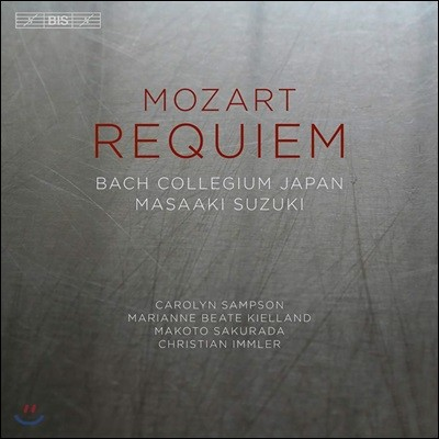Masaaki Suzuki 모차르트: 레퀴엠, 구도자를 위한 저녁기도, 고요한 나팔 (Mozart: Requiem, Vesperae solennes de confessore)