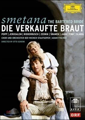 Lucia Popp / Adam Fischer 스메타나: 팔려간 신부 (Smetana: Die Verkaufte Braut)