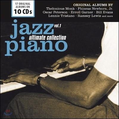 Jazz Piano: Ultimate Collection Vol.1 (재즈 피아노: 얼티밋 컬렉션 1집)