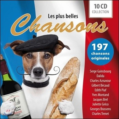 Les Plus Belles Chansons (레 플뤼 벨 샹송 - 샹송 베스트 앨범)