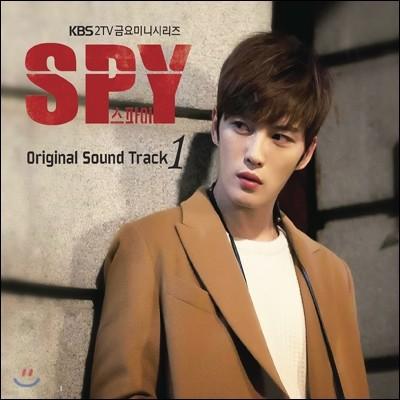 스파이 (KBS 금요 미니시리즈) OST Part 1