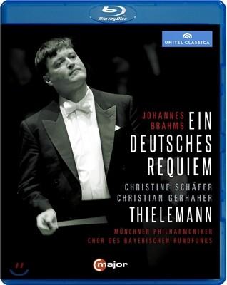 Christian Thielemann 브람스 : 독일 레퀴엠 (Brahms : Ein Deutsches Requiem) 블루레이
