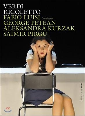 Fabio Luisi / Saimir Pirgu 베르디 : 리골레토 (Verdi : Rigoletto)