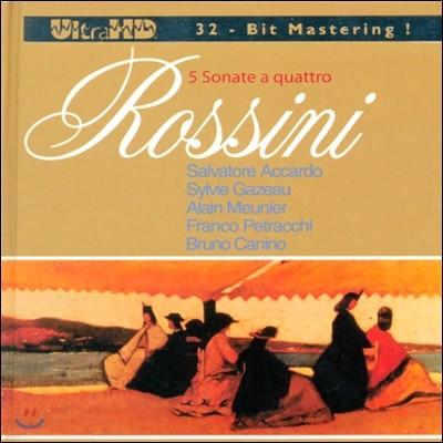 Salvatore Accardo 로시니: 현악 소나타 (Rossini: 5 sonate a Quattro) (Ultra HDCD / Limited Edition)