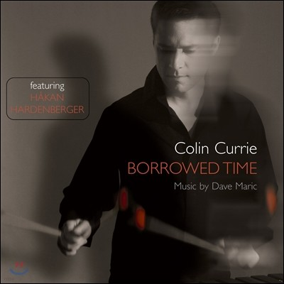 Colin Currie 데이브 매릭: 빌려온 시간 (Dave Maric: Borrowed Time)