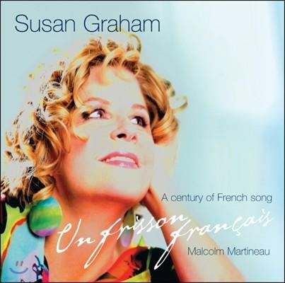 Susan Graham 프랑스 가곡 (French Song)