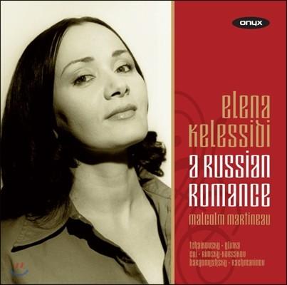 Elena Kelessidi 러시아 로망스 (A Russian Romance)