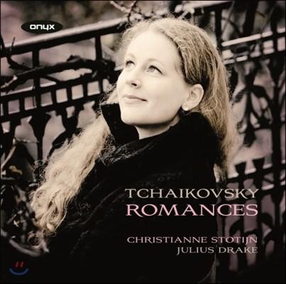 Christianne Stotijn 차이코프스키: 로망스 (Tchaikovsky: Romances)