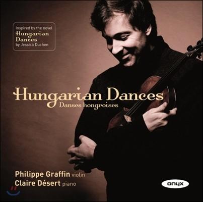 Philippe Graffin 헝가리안 댄스 (Hungarian Dances)