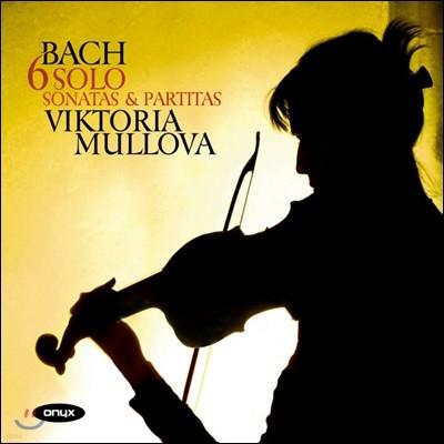 Viktoria Mullova 바흐: 무반주 바이올린 소나타, 파르티타 전곡집 (Bach: Sonatas & Partitas for solo violin, BWV1001-1006) 빅토리아 뮬로바