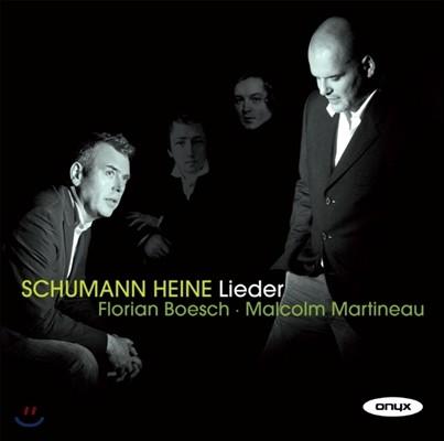 Florian Boesch 슈만: 리더크라이스, 미르테의 꽃 (Schumann: Liederkreise Op.24, Myrten)