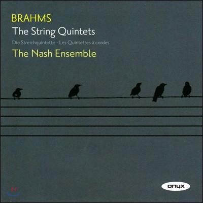Nash Ensemble 브람스: 현악 5중주 1 & 2번 (Brhams: String Quontet No.1, No.2)