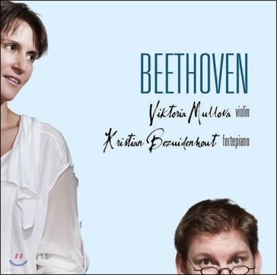 Viktoria Mullova 베토벤: 바이올린 소나타 3번, 9번 (Beethoven: Violin Sonatas No.3, No.9)