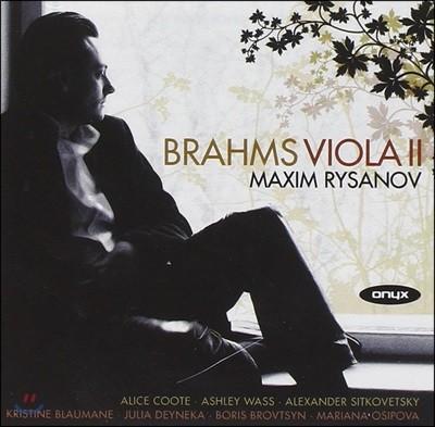 Maxim Rysanov 브람스: 비올라를 위한 실내악 작품 2집 - 막심 리자노프 (Brahms: Viola Works II)