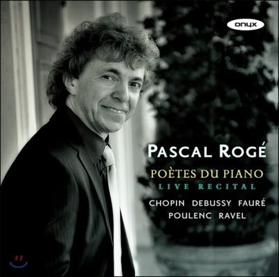 Pascal Roge 피아노 리사이틀 실황 (Poetes du Piano Live Recital)