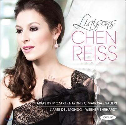 Chen Reiss 연결 - 모차르트 / 하이든 / 치마로사 / 살리에리: 오페라 아리아 (Liaisons -  Mozart / Haydn / Cimarosa / Salieri: Arias)