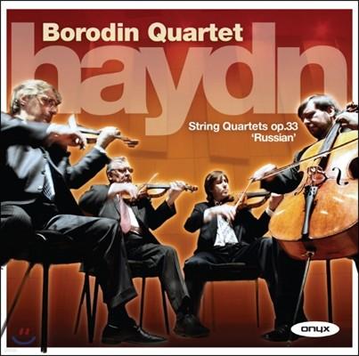 Borodin Quartet 하이든: 현악사중주 33번 (Haydn: String Quartets Op.33, Nos.1-6)