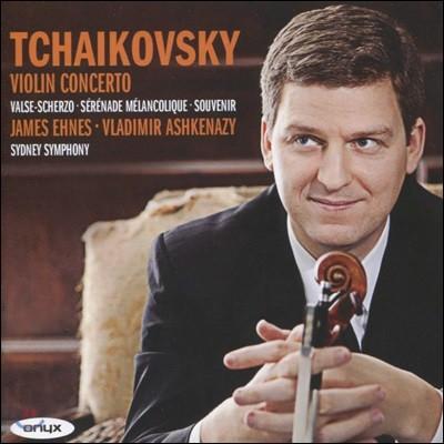 James Ehnes 차이코프스키: 바이올린 협주곡 (Tchaikovsky: Violin Concerto Op.35)
