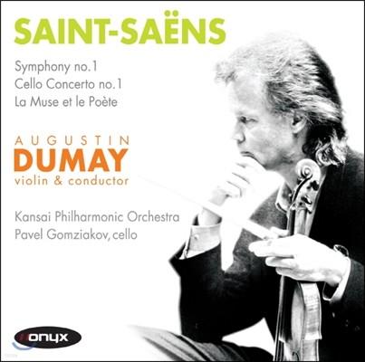 Augustin Dumay 생상스: 뮤즈와 시인, 첼로 협주곡 1번, 교향곡 1번 (Saint-Saens: La Muse et la Poete, Cello Concerto No.1, Symphony No.1)