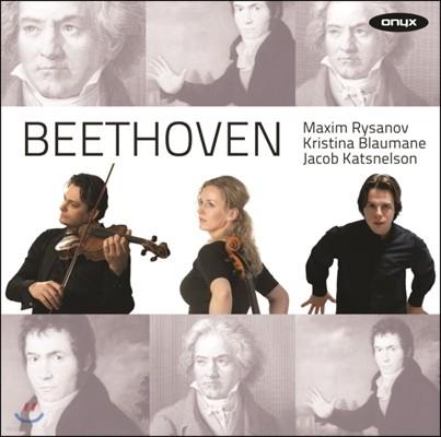 Maxim Rysanov 베토벤: 비올라와 첼로를 위한 듀오, 소나티나, 첼로 소나타 5번 (Beethoven: Duos for viola and violin, Trio, Cello Sonata No.5)